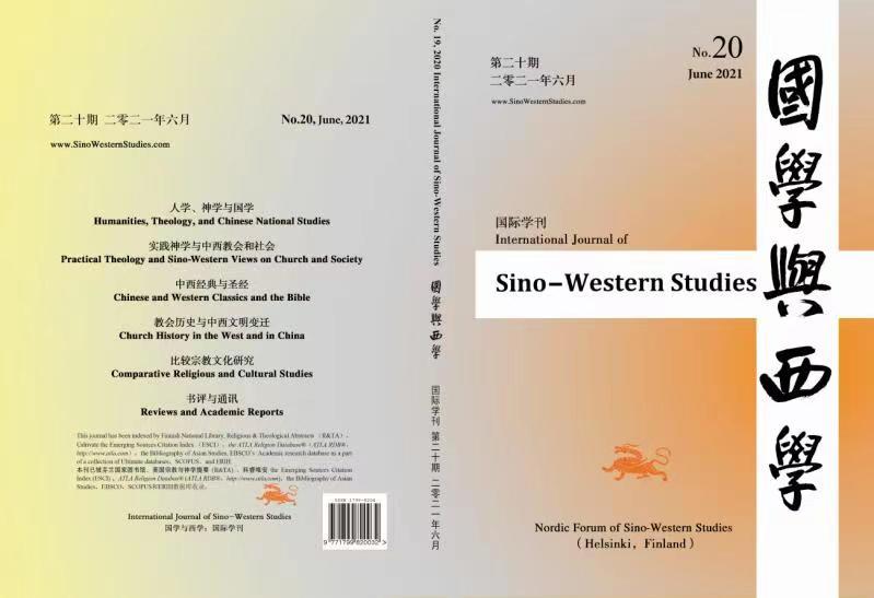 View Vol. 20 (2021)